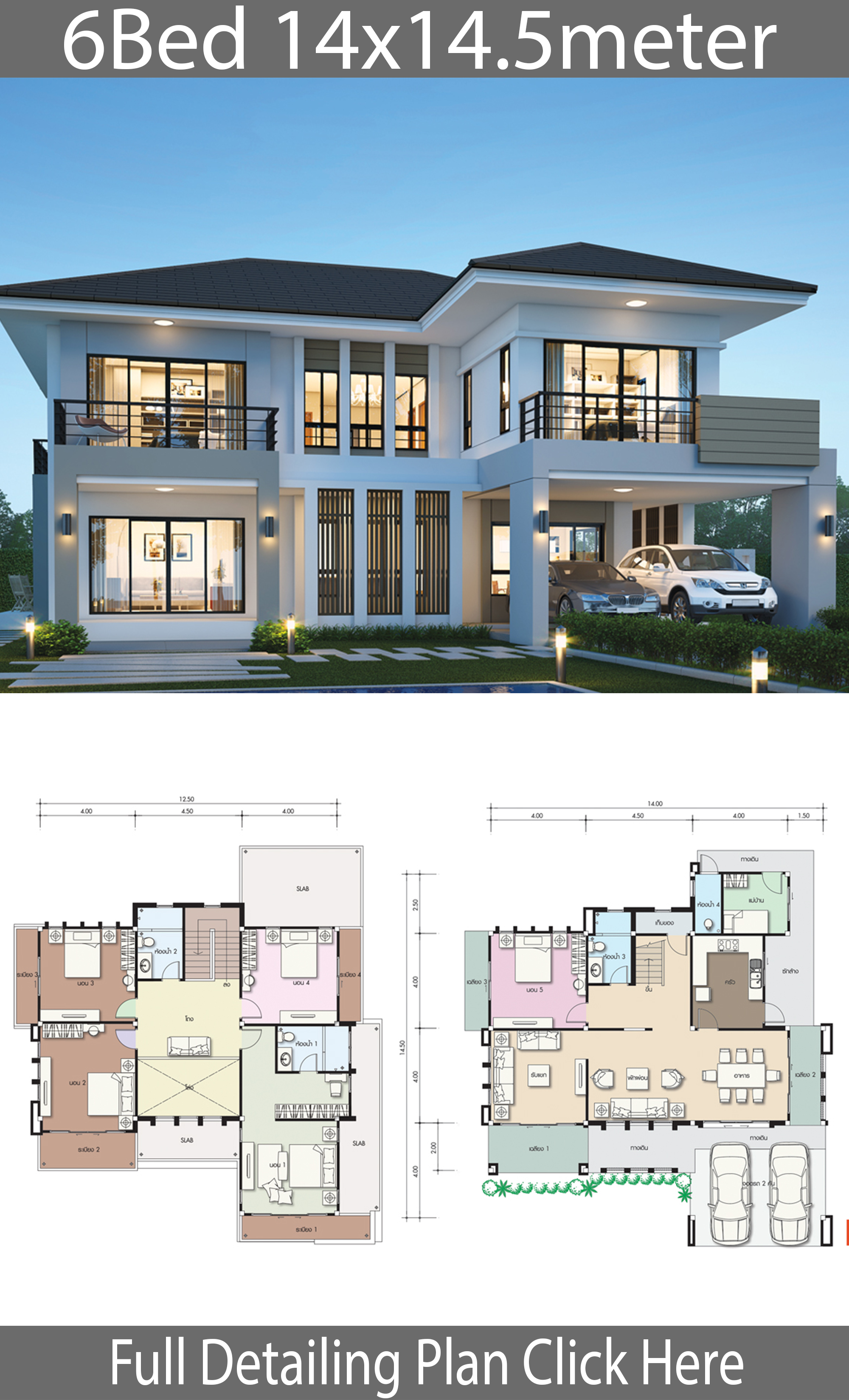 House design plan 14x14.5m with 6 bedrooms - House Plans 3D