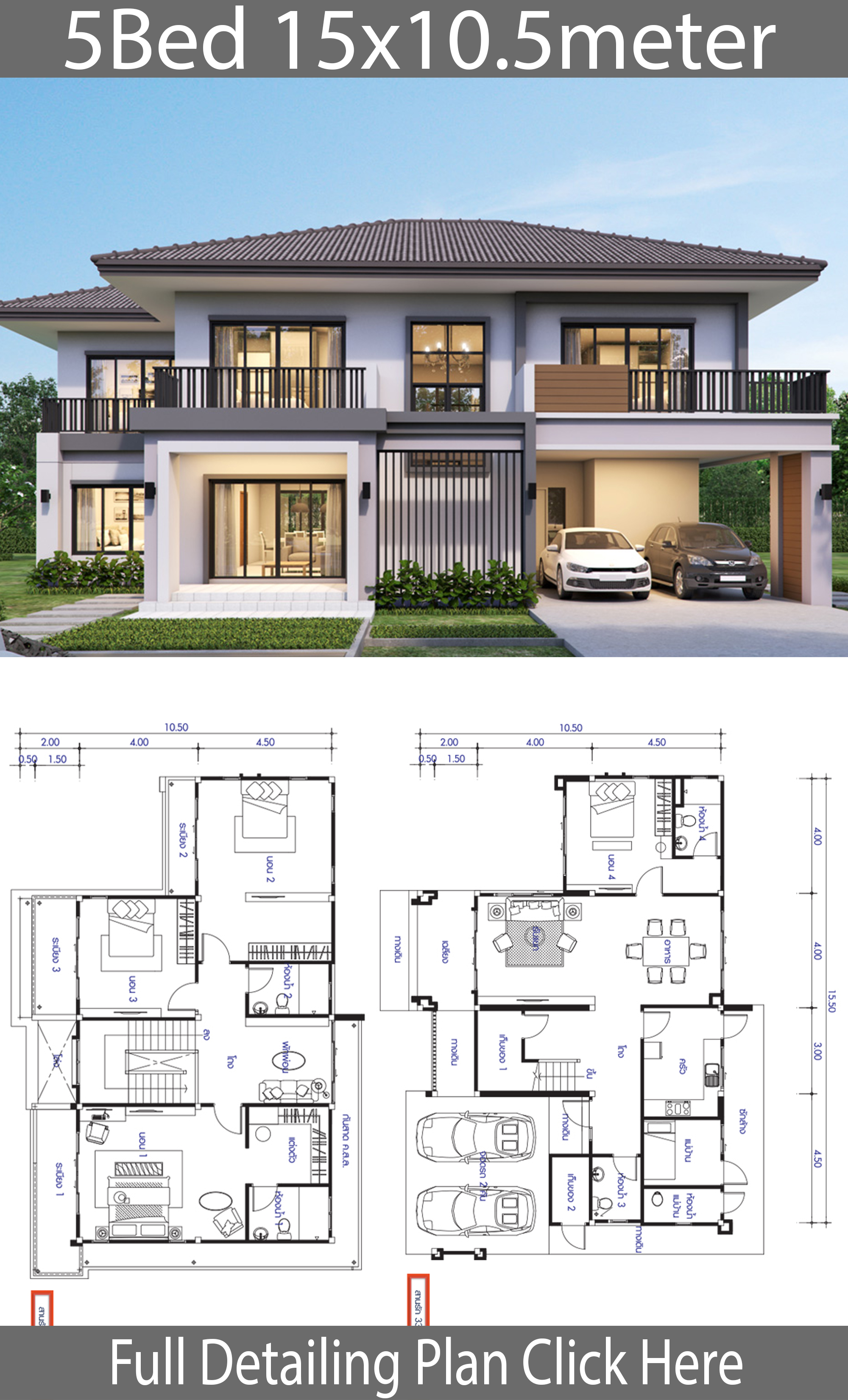 House design plan 15.5x10.5m with 5 bedrooms - House Plans 3D
