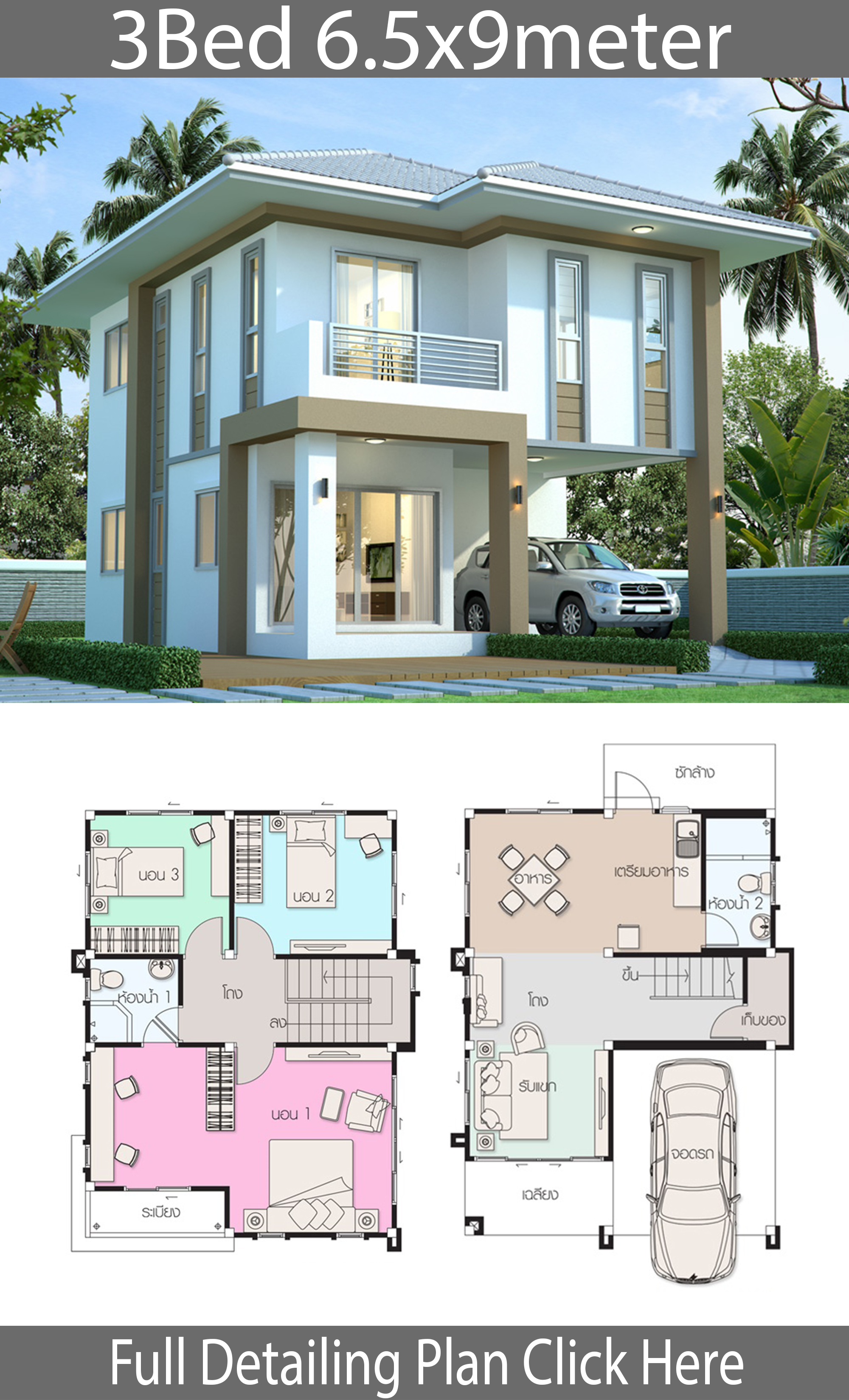 House Design Plan 5 7x11m With 2 Bedrooms House Plan Map
