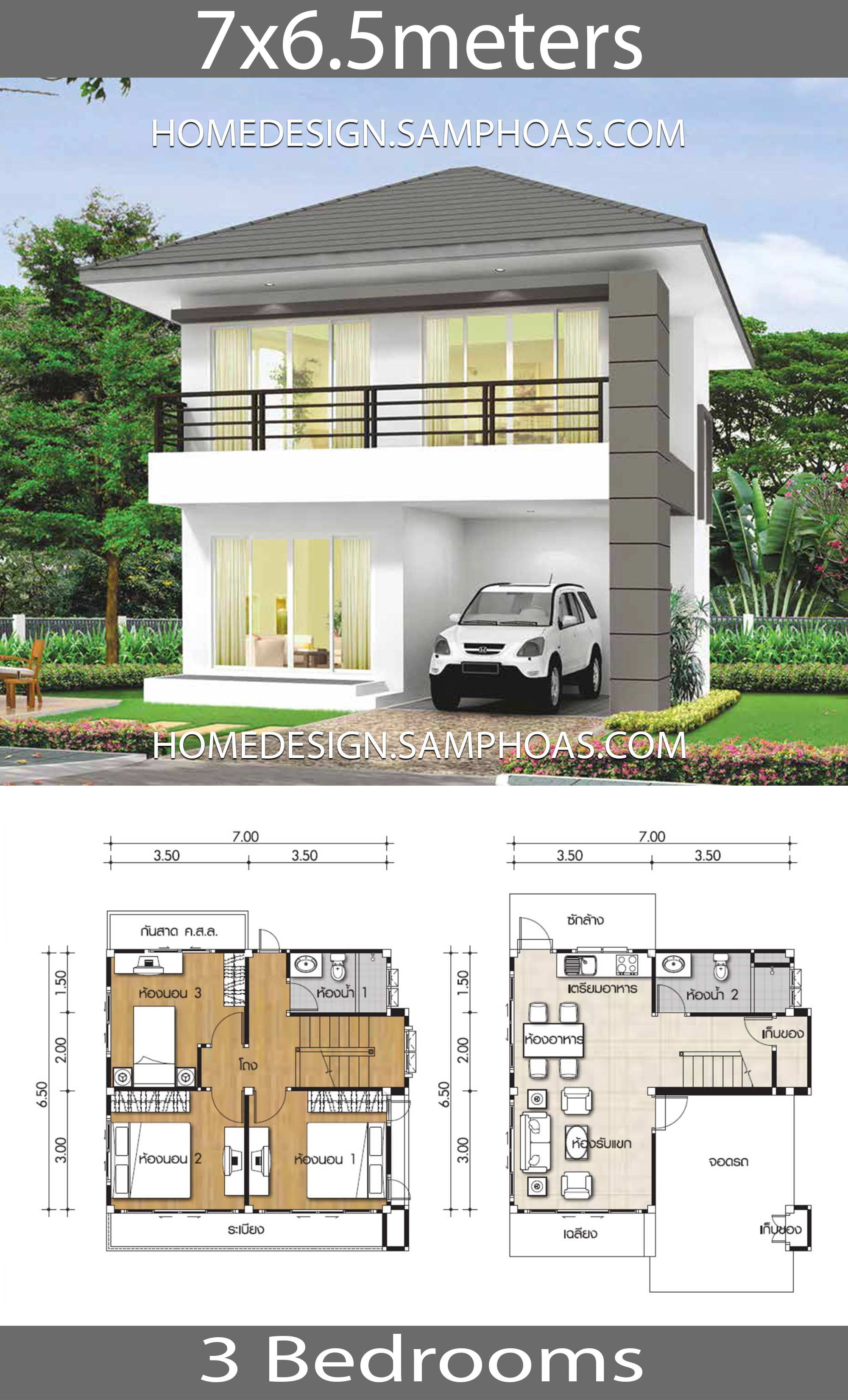 Small Home Plans 7x6 5m With 3 Bedrooms House Plans 3d