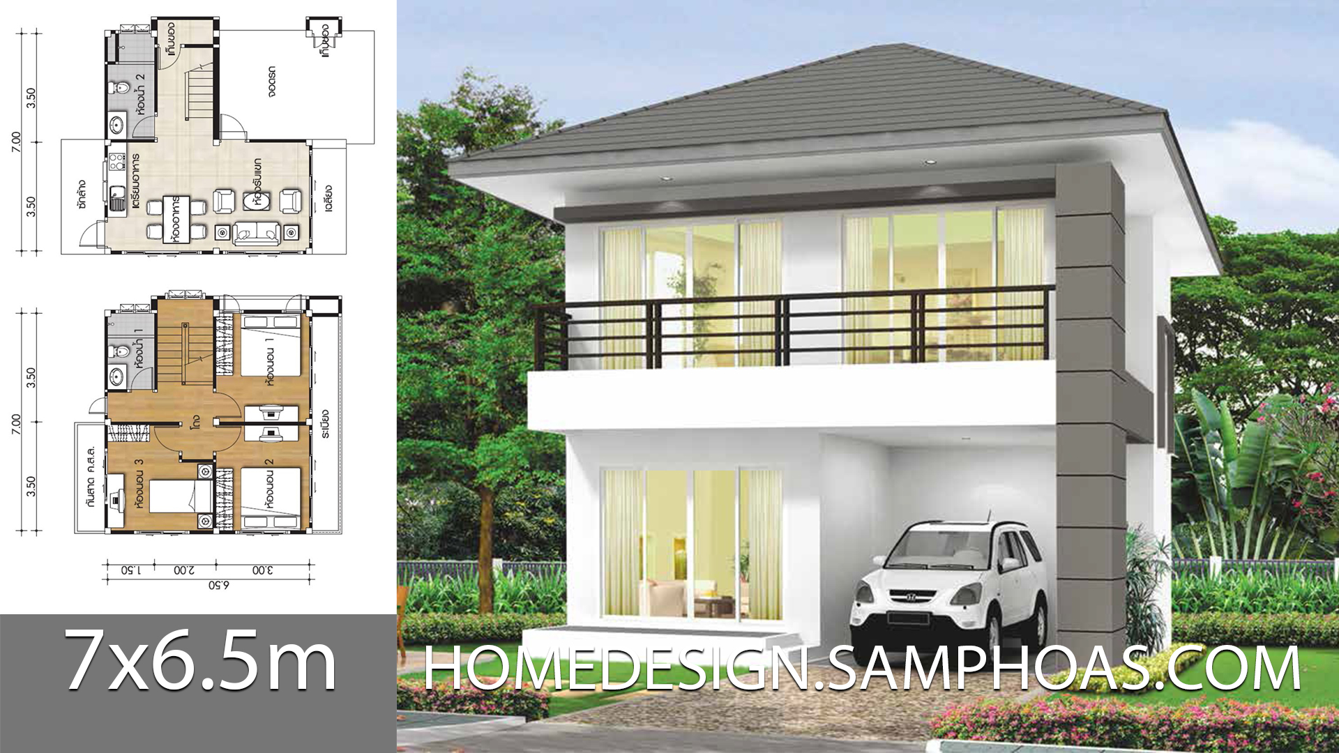 Small Home Plans 7x6 5m With 3 Bedrooms House Idea