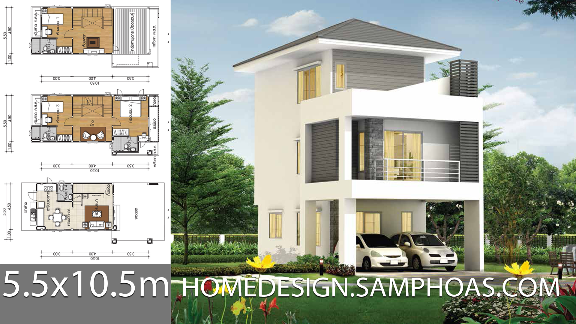 Small House design plans 5.5x10.5m with 3 bedrooms - House Plan Map