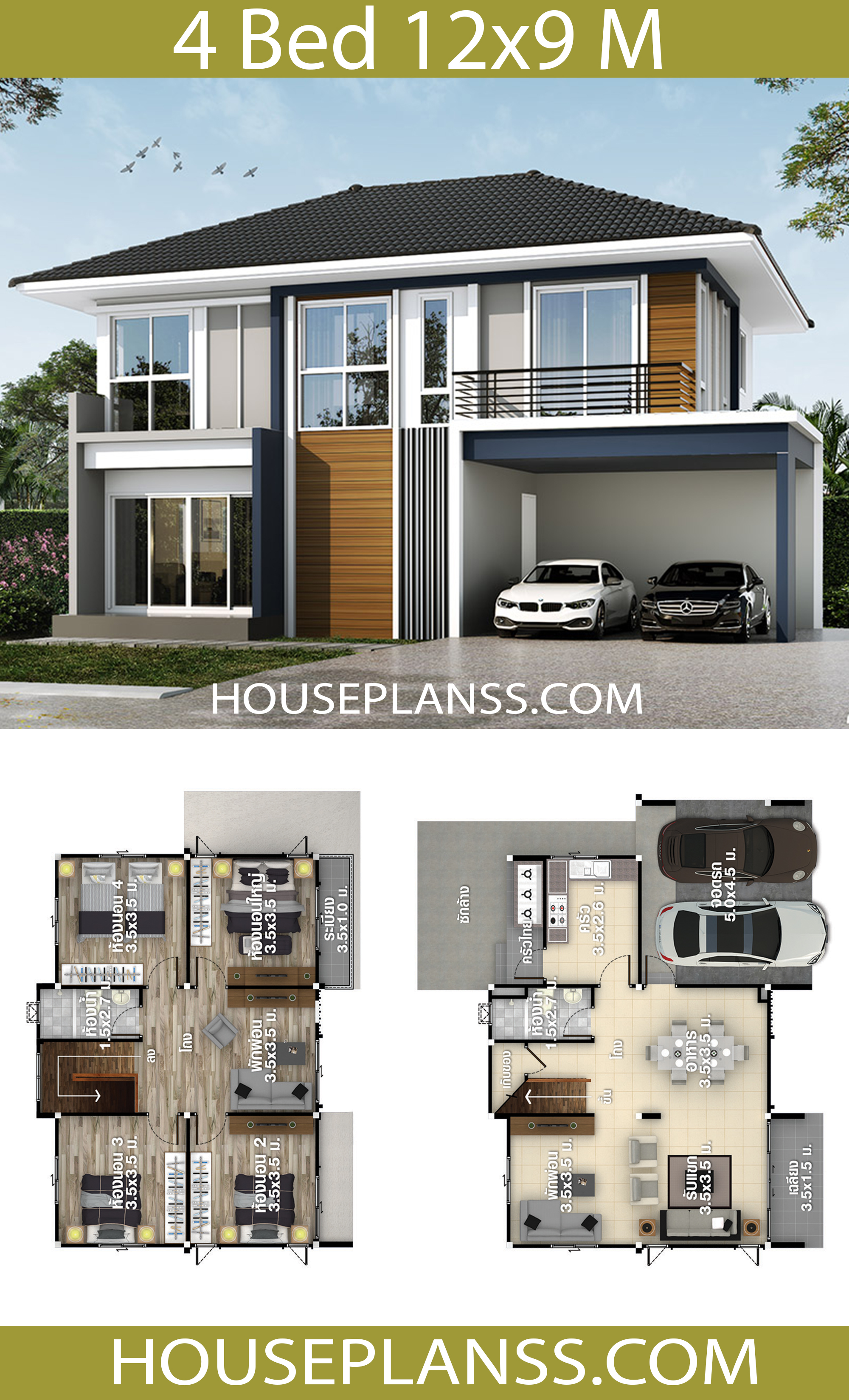 10 X 12 Bedroom Design: House Design Idea 12x9 With 4 Bedrooms