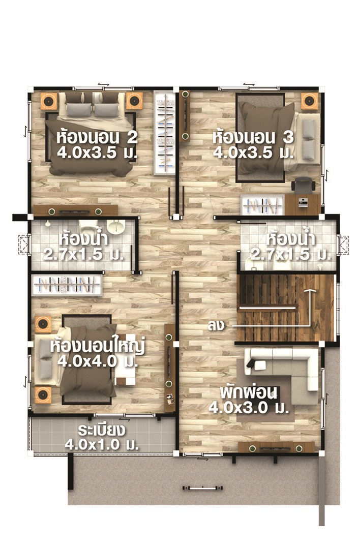 House design Plans Idea 8.5x11 with 3 Bedrooms - House ...