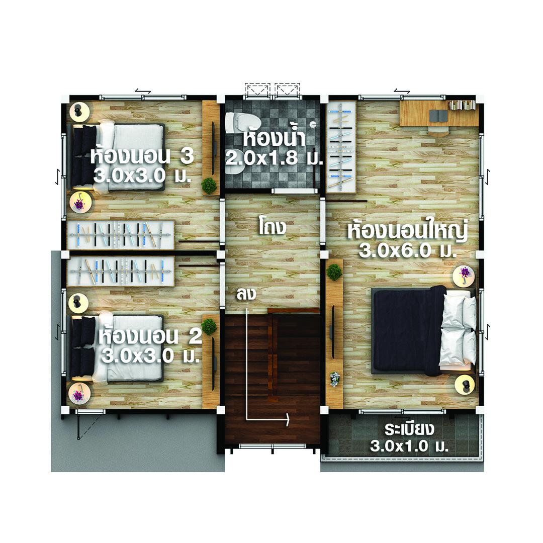 House design Plans Idea 8x7 with 4 Bedrooms - House Plans 3D