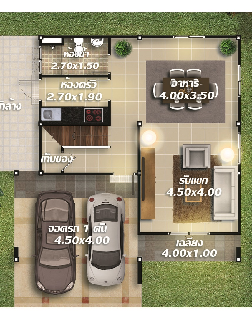 9x9 Room Design: House Design Plans Ides 9x9 With 3 Bedrooms